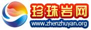 中国珍珠岩网
