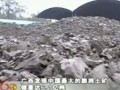 广西发现全国最大膨润土矿 储量达6.1亿吨