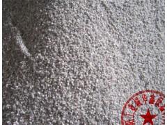 珍珠岩矿砂
