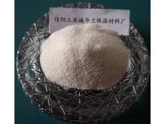 玻化微珠 珠光砂 轻质无机混泥土 保温砂浆