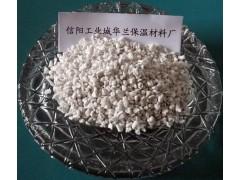 无土栽培用大颗粒珍珠岩 膨胀珍珠岩板