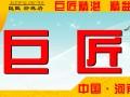 信阳巨匠珍珠岩厂精彩瞬间 (1206播放)