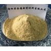 饲料级专用沸石粉
