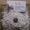 大颗粒膨胀珍珠岩,园艺珍珠岩3-5mm   80升/袋