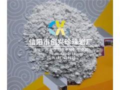 珍珠岩助滤剂价格|珍珠岩助滤剂品牌|珍珠岩助滤剂招商加盟