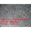 供应河南信阳优质珍珠岩原料 18009814777