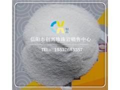 信阳闭孔玻化微招商/玻化微珠价格/玻化微珠品牌厂家直销价格