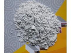 供应珍珠岩助滤剂/酒类/医药/石油/化工专用的助滤剂厂家批发