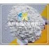 信阳珍珠岩助滤剂有害金属少容重轻滤速高可用于食品级过滤