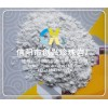 供应天然珍珠岩 珍珠岩助滤剂(过滤专用)