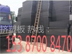 宜昌市挤塑板|15387008470