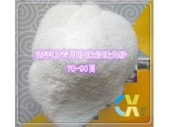 洗手粉珠光砂70-90目/低温设备填充珍珠岩50-70目