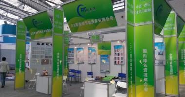 2016年第十二届中国国际建筑保温、新型墙体及外墙装饰展览会