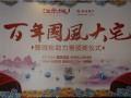 百年国风大宅 宝安·江南城微粉助力赛颁奖圆满落幕
