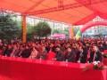 郴州国际机电建材城举行搬迁招商对接会
