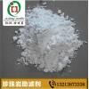 供应钙粉过滤珍珠岩,钙粉净化珍珠岩助滤剂,助滤剂价格