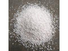 供应保温砂浆用优质玻化微珠