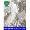 供应珍珠岩助滤剂用于纸浆过滤脱水,中药注射剂过滤