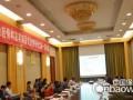 《污泥陶粒》国家建材行业标准编制研讨会在济宁召开