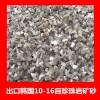 珍珠岩矿砂产地直销 出口东南亚多个国家 珍珠岩产品原材料
