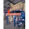 2017年新款膨胀珍珠岩水泥外墙保温板压板机设备