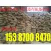 武汉买卖珍珠岩电话15387008470
