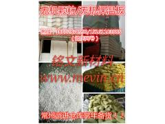 江苏浙江上海珍珠岩