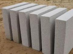 憎水型珍珠岩保温板(FGS防水保温板)