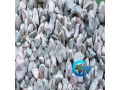 沸石颗粒 沸石粉 可订制规格大小
