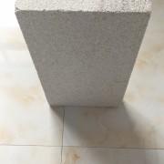信阳兆丰环保节能保温材料有限公司