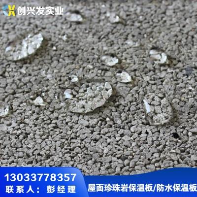 膨胀珍珠岩玻化微珠隔热防火A级保温板 A级不含碱 绿色环保