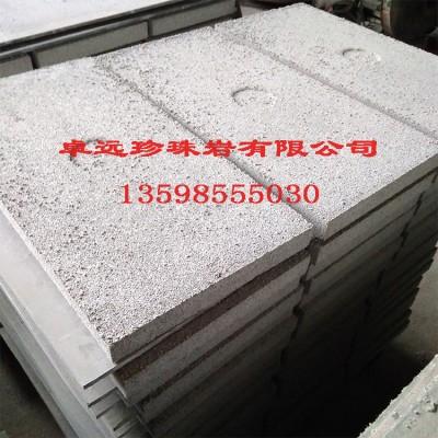 供应珍珠岩保温板2 3 4 5 6-81012 公分珍珠岩板