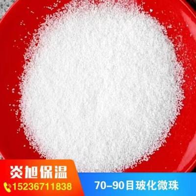 70-90目轻质抹灰石膏砂浆专用玻化微珠