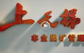 魅力上天梯 (65播放)