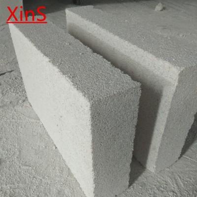 直销屋面保温用5-30公分憎水珍珠岩保温板