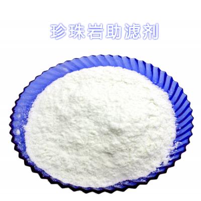 供应食品级珍珠岩助滤剂
